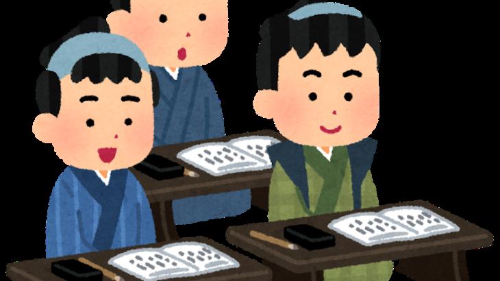 スマイルゼミ(小学生)の評判などを徹底調査!!