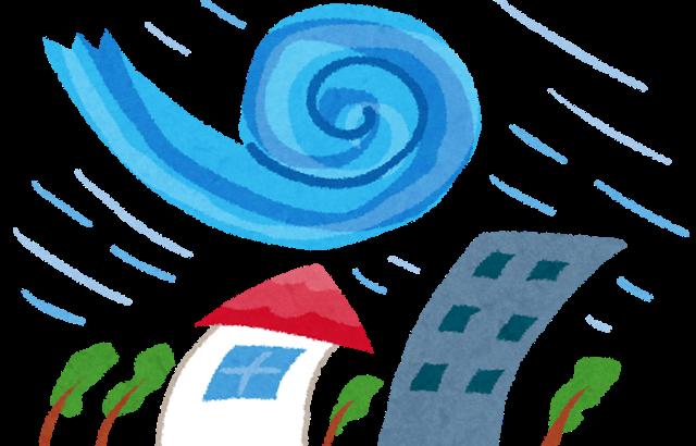 【みんなの意見】台風を理由に会社を休むってあり?